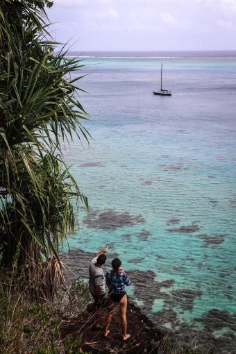 Petit paradis de Huahine